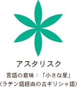 BASIC のロゴの意味