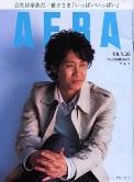 2008年5月26日号「AERA(アエラ)」01