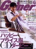 ゲイナー2009年6月号01