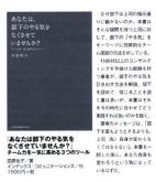 人材教育2009年5月号02