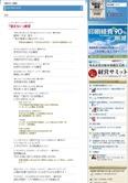プレジデント2010年7月26日号02