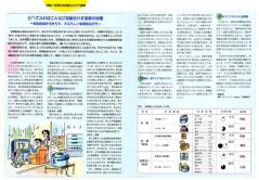 月刊アルレ02