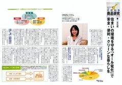 月刊HOUSING02