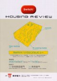 HOUSING TREVIEW01