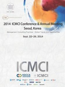 2014_ICMCI_表紙