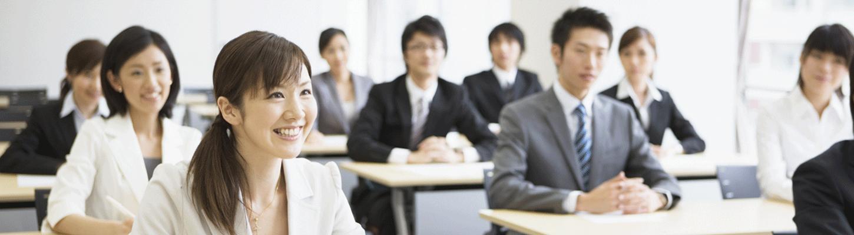 【新入社員・3年目社員研修のための業務の見える化・モジュール化~実践研修~】