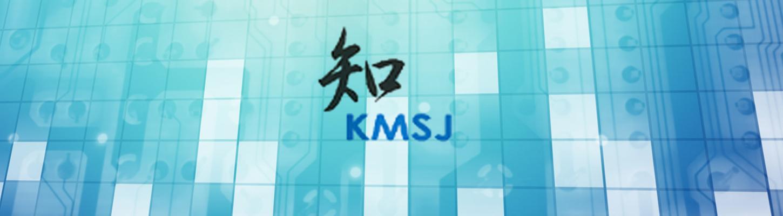 日本ナレッジ・マネジメント学会 新産業革命(オープン、AI、多様性等)研究部会